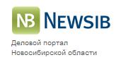 Подготовка педагогических кадров в Новосибирской области будет усилена