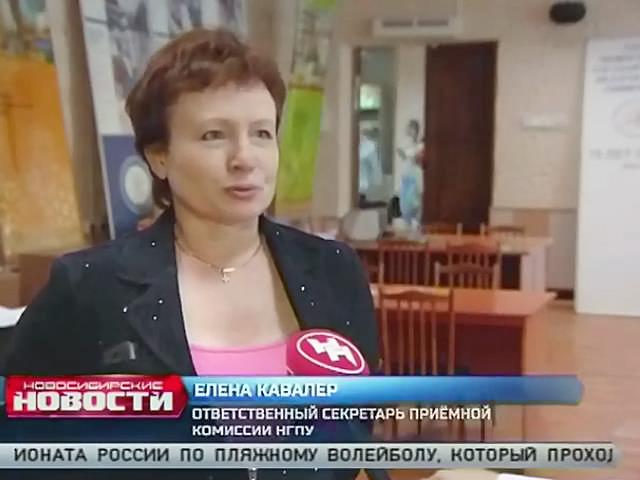 Отличников ЕГЭ ждут 8 тысяч бюджетных мест в новосибирских вузах