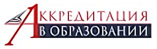 НГПУ объединяет учителей иностранных языков Новосибирска и области