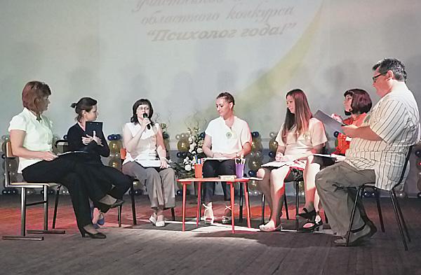 Конкурс «Педагог-психолог года» прошел в НГПУ