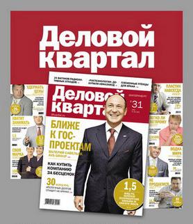 В НГПУ состоится заседание Совета ректоров педагогических вузов Сибири