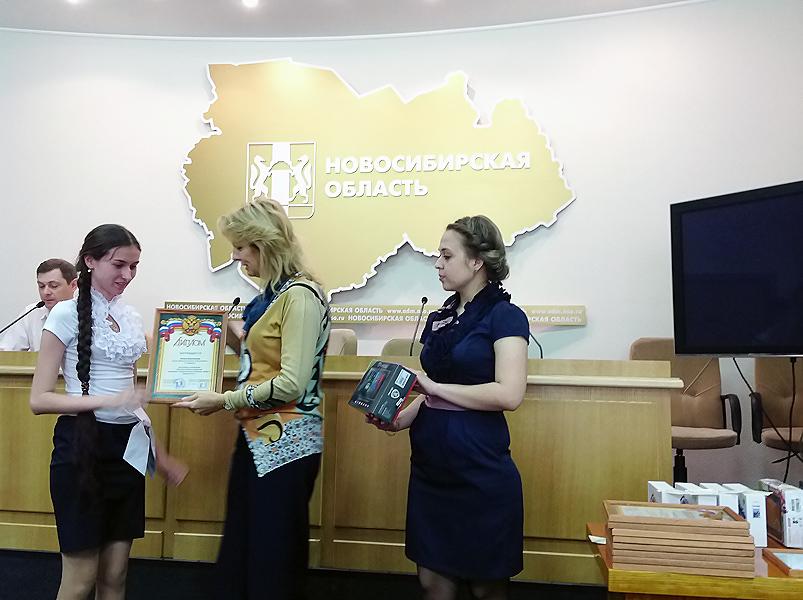 Юные журналисты получили свои награды