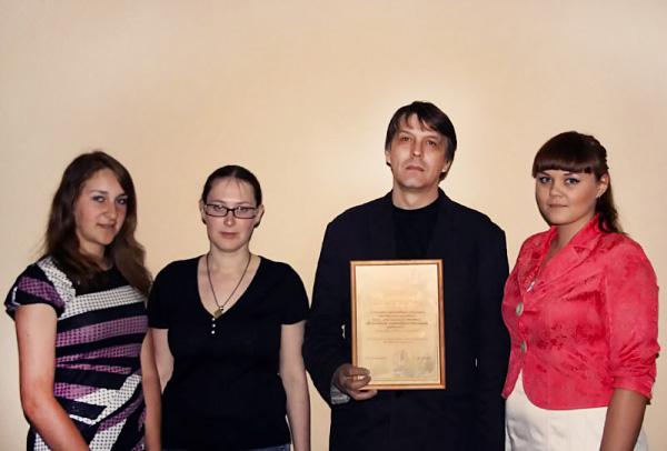 НГПУ стал лауреатом конкурса «Октябрина–2013»