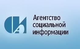 В Новосибирске появятся новые лекотеки