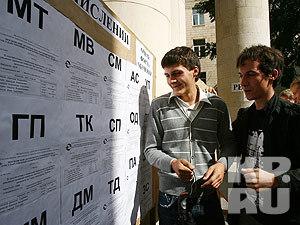 Новосибирские школьники не хотят быть перельманами