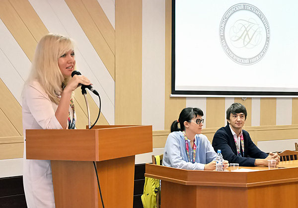 НГПУ принял участие в «Интерре–2013»