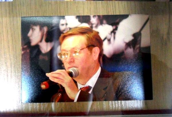 Выставка памяти Петра Вольдемаровича Лепина в библиотеке НГПУ