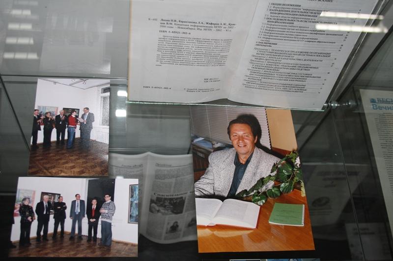В музее НГПУ представлена история жизни и деятельности П.В. Лепина