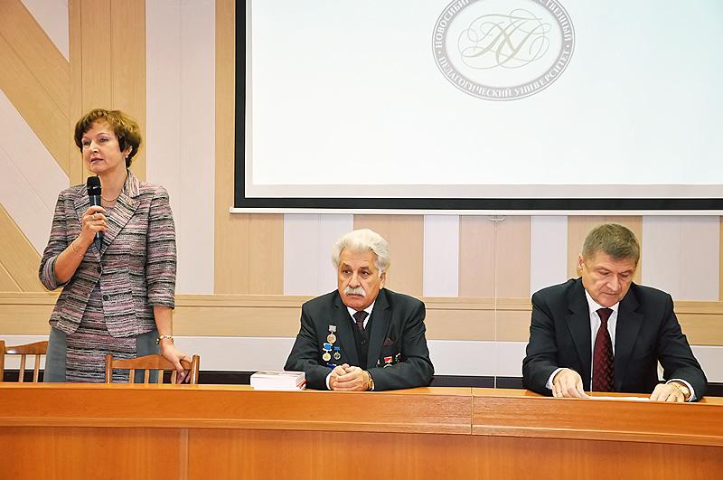 Лев Владимирович Мардахаев – Почетный профессор НГПУ