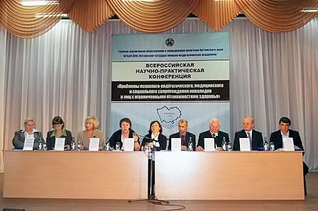 Перспективы развития специального образования лиц с ограниченными возможностями здоровья рассмотрели в Алтайском крае