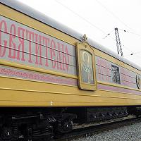 Поезд «За духовное возрождение России» в 18-й раз совершит миссионерский рейс по Новосибирской области