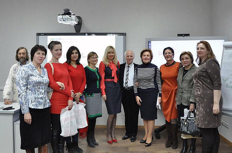 В НГПУ прошли Всероссийские педагогические чтения