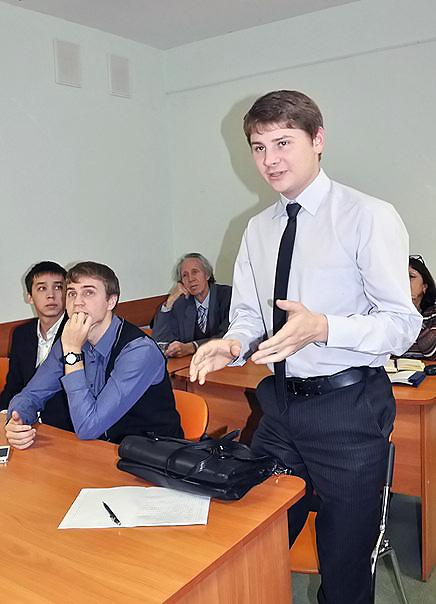 Конференция по социологии молодежного движения в НГПУ