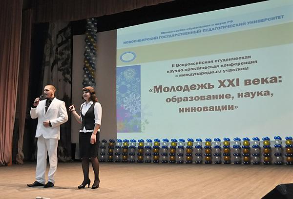 Молодежь XXI века учится в НГПУ