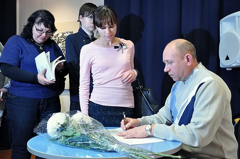 Преподаватель Новосибирского педагогического университета выпустил книгу