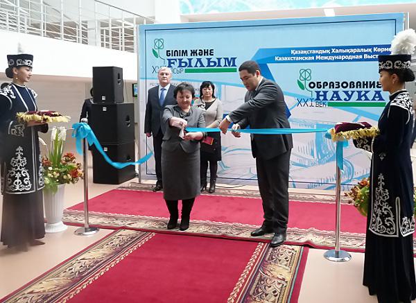 НГПУ на международной выставке в Казахстане