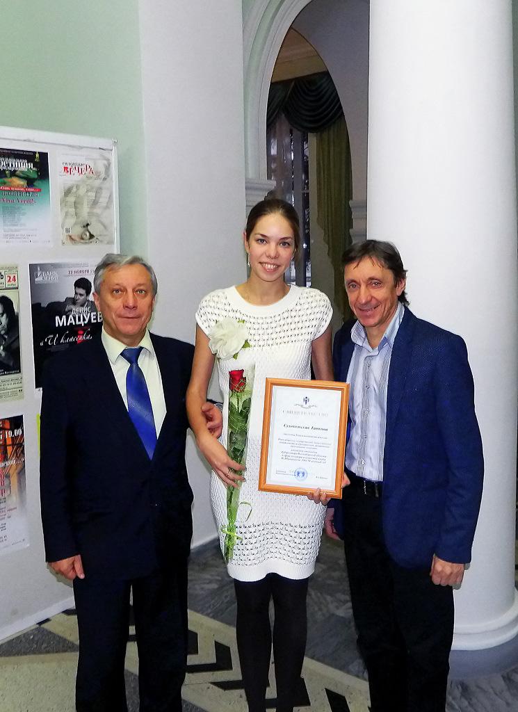 Студентка НГПУ получила стипендию им. Н.Д. Грицюка