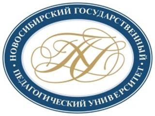 В НГПУ пройдут бесплатные занятия по подготовке к ЕГЭ