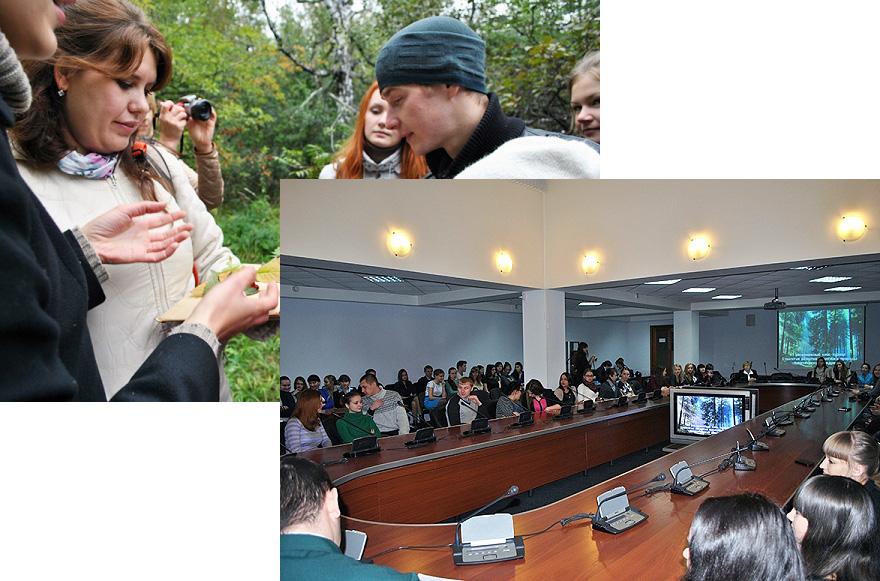 Достижения НГПУ в развитии экологического образования