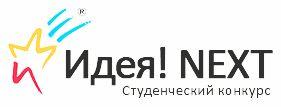 «Идея!Next» включена в первый рейтинг инновационной активности России