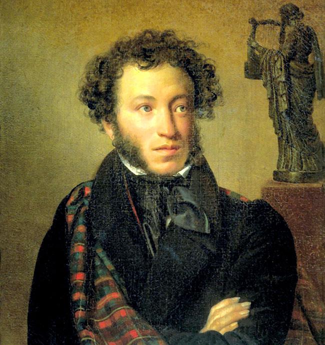 Пушкин от простуды и депрессии