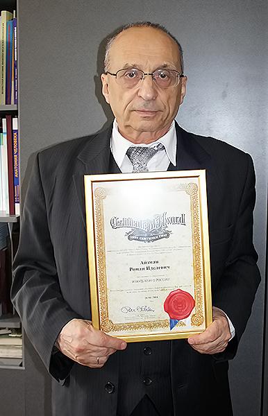 Преподаватель НГПУ вошел в международную энциклопедию