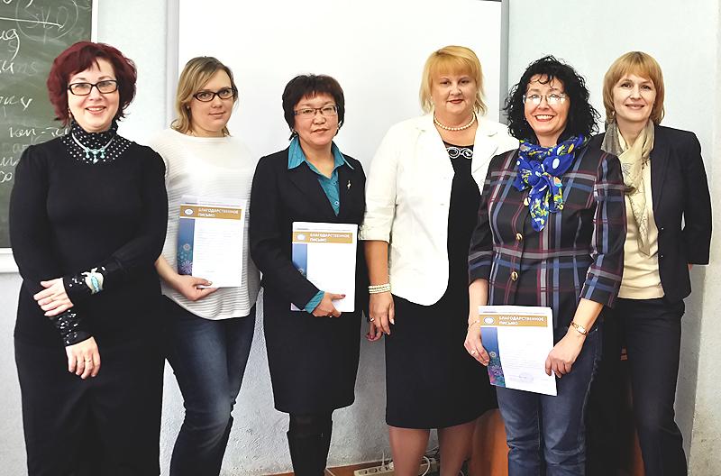 Актуальные методы преподавания иностранных языков обсудили в НГПУ