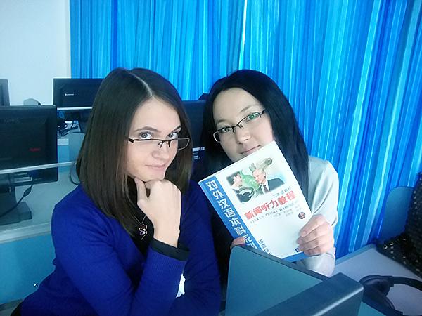 Студентка НГПУ выиграла конкурс устных выступлений на китайском языке
