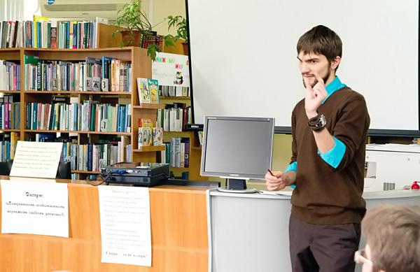 Читальный зал № 3 НГПУ отметил День рождения в дискуссионном формате