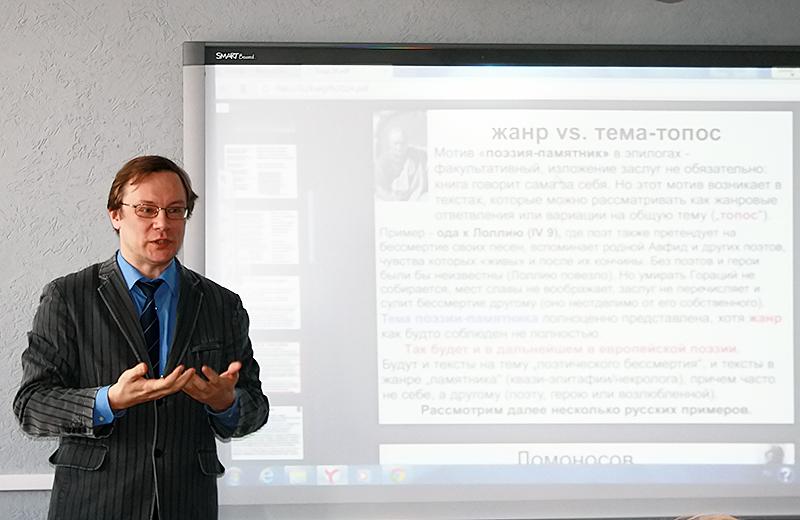 Профессор Тартуского университета прочитал лекции в НГПУ