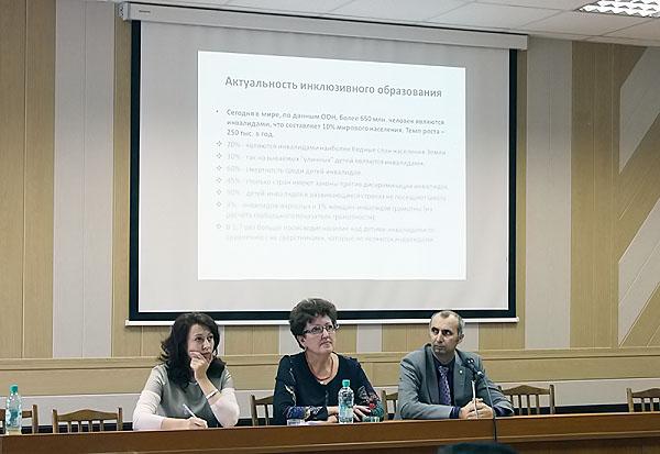 В ИД НГПУ осмыслили опыт инклюзивного образования