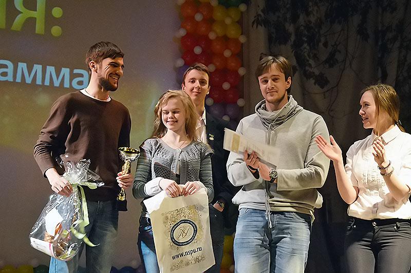 Лауреаты «Студенческой весны в НГПУ – 2014» получили награды
