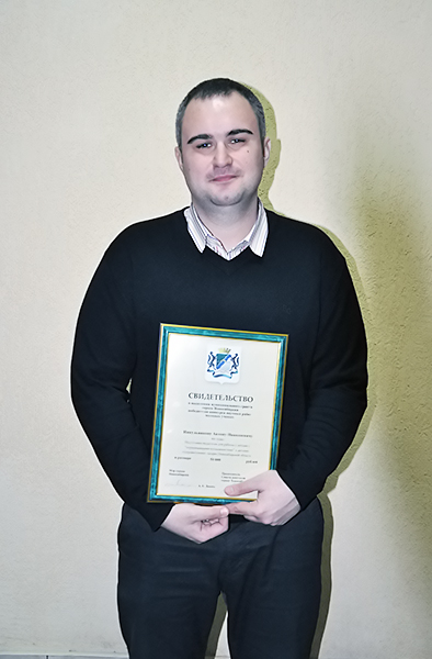 Преподаватель НГПУ получил грант на инновационные разработки
