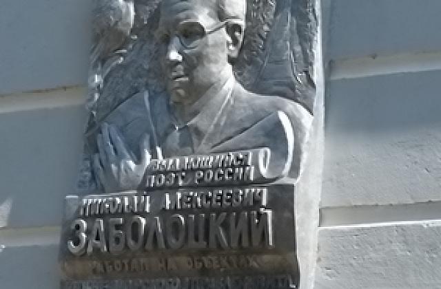 Николай Неизвестный