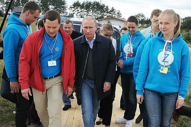 Всероссийский молодёжный форум «Селигер-2014»