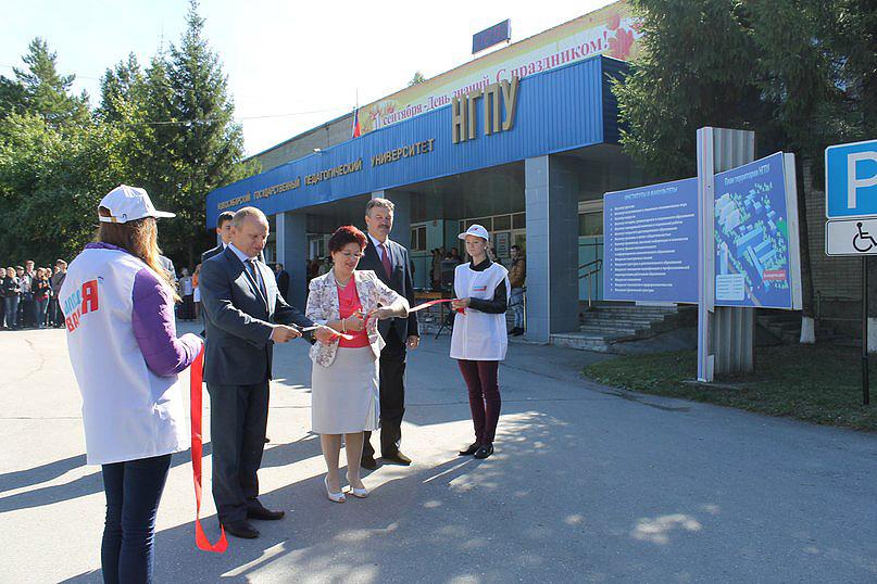 Торжественное открытие комплекса велопарковок на территории НГПУ