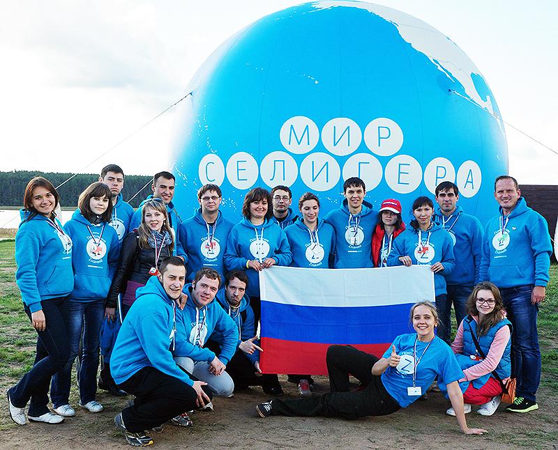 "Преподаватели НГПУ посетили форум ""Селигер-2014"""