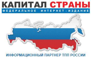 Новосибирские ученые разработали онлайн-программу для проверки здоровья студентов и школьников