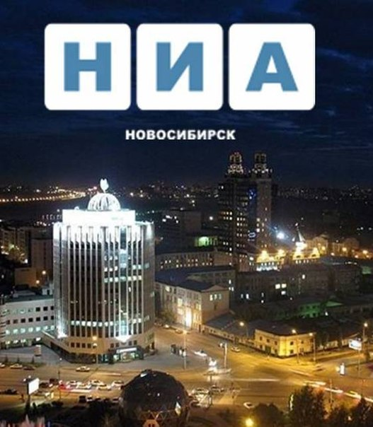 В НГПУ состоялось выездное совещание губернатора Новосибирской области