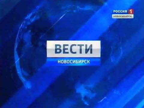 Жену нобелевского лауреата поздравили в Новосибирске