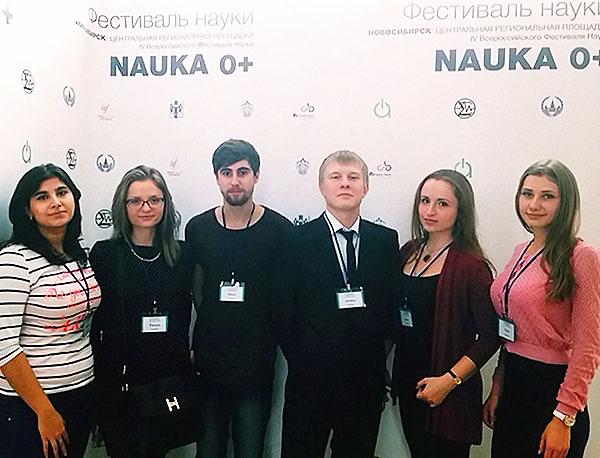 Студенты ФИЯ НГПУ выступили переводчиками в международном проекте