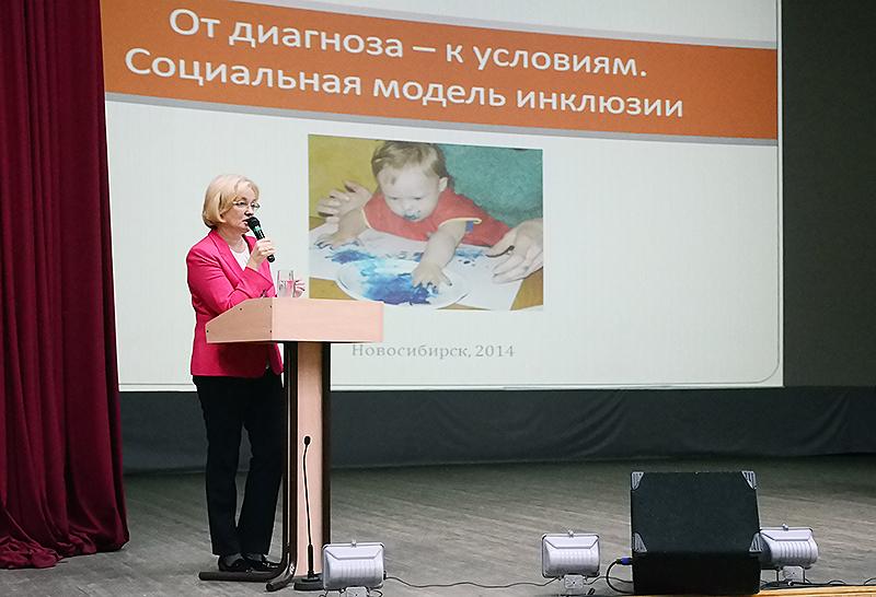 Инклюзивное образование: обобщение российского опыта