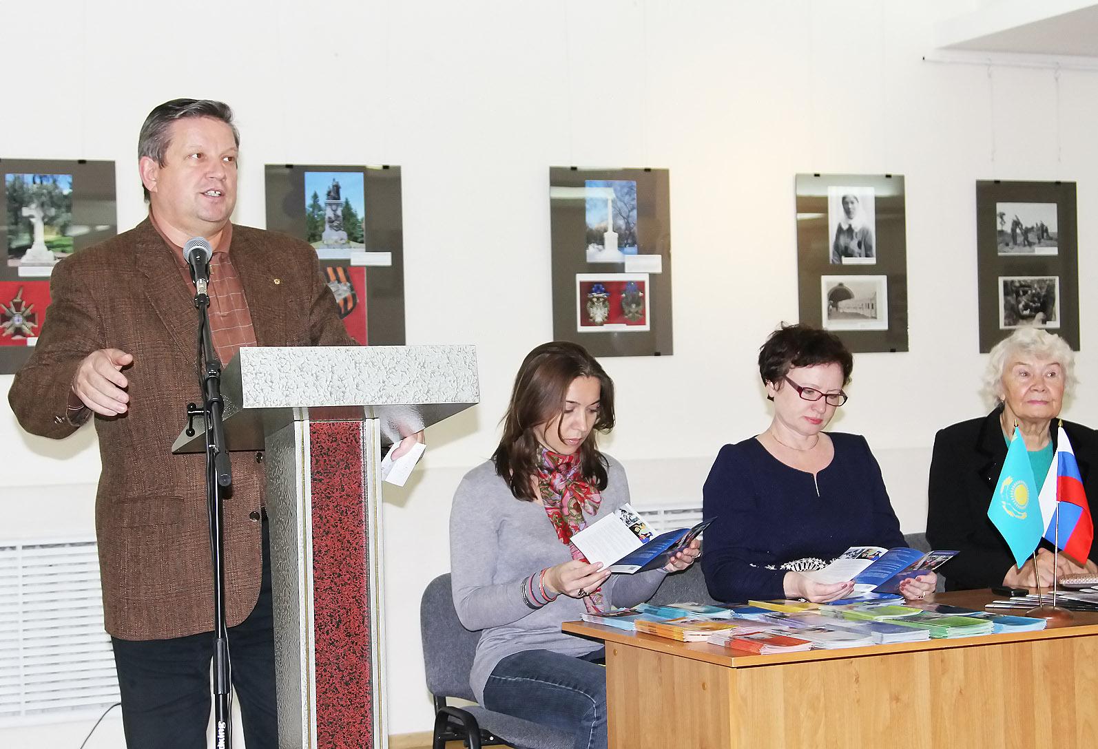Презентация Новосибирского государственного педагогического университета