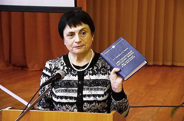В НГПУ прошли XV Филологические чтения