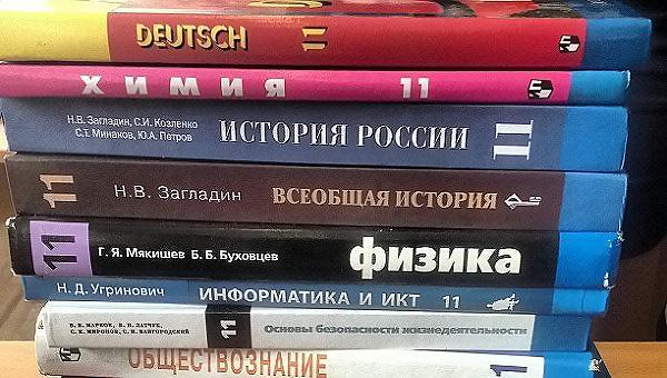 Учебники новосибирских авторов вошли в число лучших в России