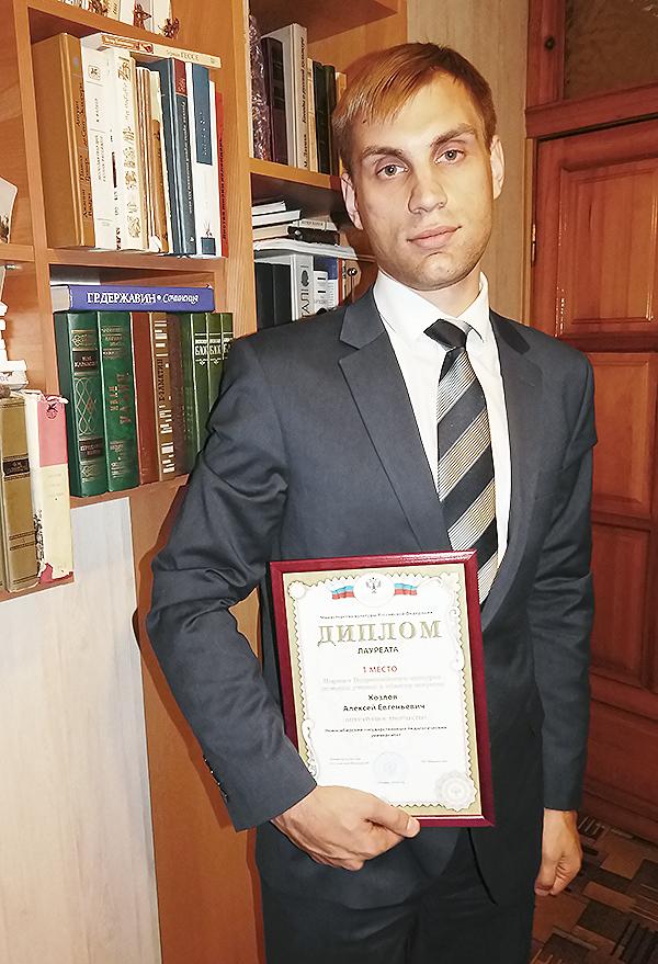 Преподаватель НГПУ победил в конкурсе Министерства культуры