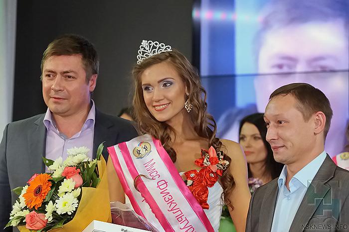 «Мисс Физкультура – 2014» – тренер по плаванию в детском саду