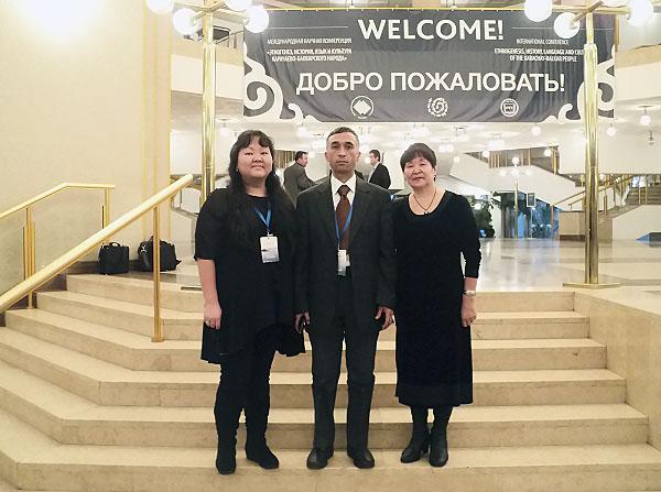 Преподаватель ИД НГПУ выступила с докладом на конференции РАН