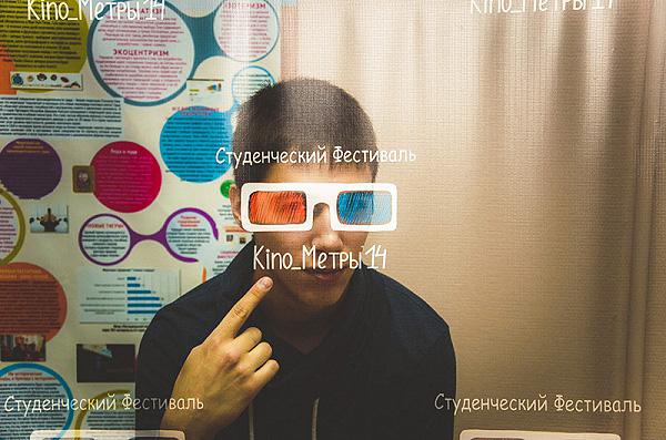 «Kino_метры» объединили студентов и школьников