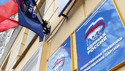 Областной политсовет «Единой России» добавил себе «свежей крови»
